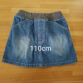 ターカーミニ(t/mini)のt-mini スカート(スカート)