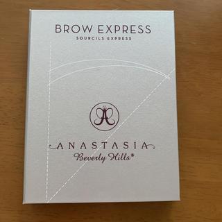 セフォラ(Sephora)のアナスタシア   アイブロウ  エクスプレス(アイブロウペンシル)