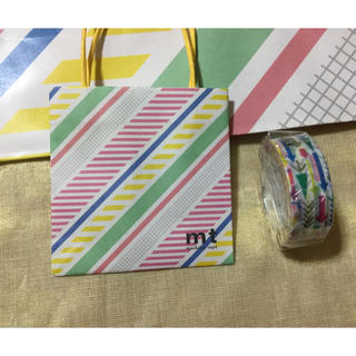 エムティー(mt)のmt loftコラボノベルティマステ 大小紙袋セット(テープ/マスキングテープ)