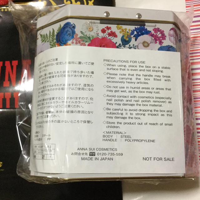 ANNA SUI(アナスイ)のANNA SUI フラワーホワイトバニティ缶 ノベルティ 非売品 エンタメ/ホビーのコレクション(ノベルティグッズ)の商品写真