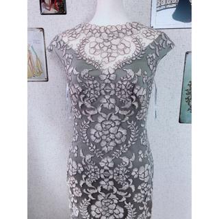 49176ab700c33 タダシショウジ(TADASHI SHOJI)の新品 4 タダシショージ ワンピース ドレス ホワイト グレー