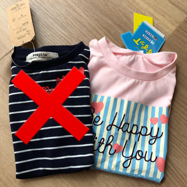 しまむら(シマムラ)のTシャツ 2枚セット サイズ120 ボーダー 紺 ピンク ハート キャンディ キッズ/ベビー/マタニティのキッズ服 女の子用(90cm~)(Tシャツ/カットソー)の商品写真