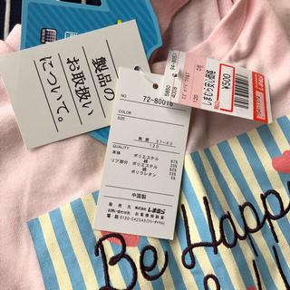 シマムラ(しまむら)のTシャツ 2枚セット サイズ120 ボーダー 紺 ピンク ハート キャンディ(Tシャツ/カットソー)