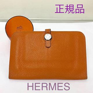 7db453a0492b エルメス(Hermes)の鑑定済み 正規品 エルメス HERMES ドゴン 長財布GM(