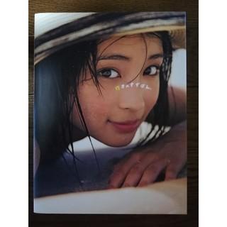 シュウエイシャ(集英社)の広瀬すず PHOTO BOOK 17才のすずぼん。(女性タレント)