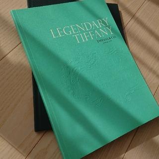 ティファニー(Tiffany & Co.)のTiffany✨ Legendary♡♡THE LEGACY ブック(その他)