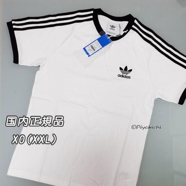 adidas(アディダス)のXO【新品/即日発送OK】adidas オリジナルス Tシャツ 3ストライプ 白 メンズのトップス(Tシャツ/カットソー(半袖/袖なし))の商品写真