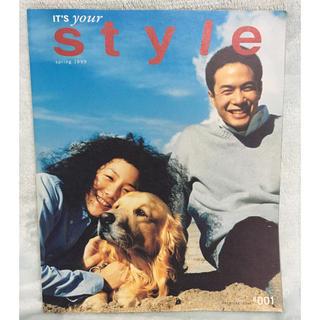 ユニクロ(UNIQLO)のユニクロ カタログ 1999年(アート/エンタメ/ホビー)