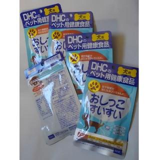 ディーエイチシー(DHC)の犬用サプリ DHC おしっこすいすい 5袋セット(犬)