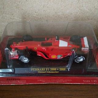 フェラーリ(Ferrari)のフェラーリ ミニカー    1/43(ミニカー)