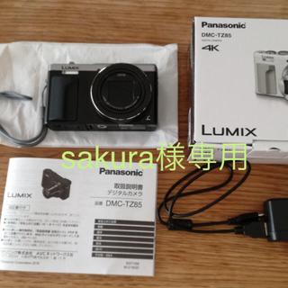 パナソニック(Panasonic)のパナソニック★コンパクトデジタルカメラ★ルミックスTZ85(コンパクトデジタルカメラ)