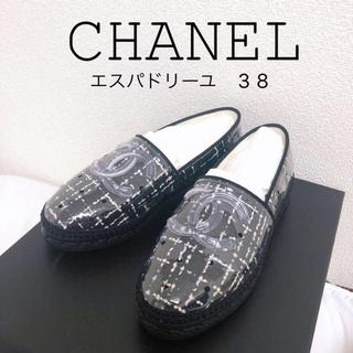 シャネル(CHANEL)の【新品未使用】CHANEL♡2019SS ツイード&PVC エスパドリーユ38♡(スリッポン/モカシン)