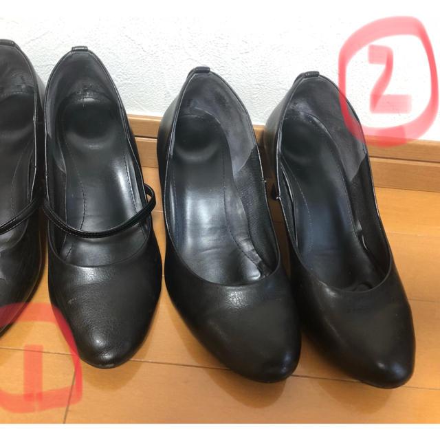 velikoko(ヴェリココ)のmai22様用 楽チンきれいパンプス24w 2足 レディースの靴/シューズ(ハイヒール/パンプス)の商品写真