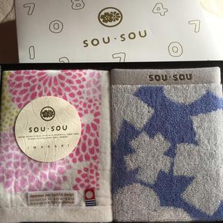 ソウソウ(SOU・SOU)のSOU・SOU今治タオルセット(タオル/バス用品)
