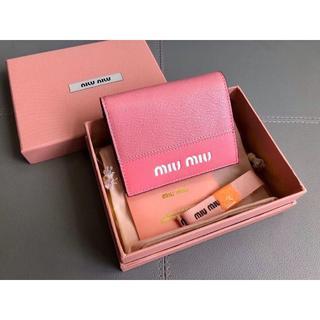 9b5d45446374 ミュウミュウ(miumiu)のMIU MIU 財布 マドラス レザー ロゴ プリント 二つ折り財布