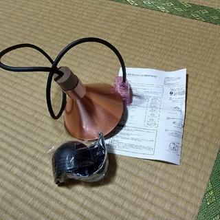 エポカ(EPOCA)のLED Epoca pendant lamp(天井照明)