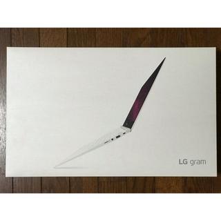 エルジーエレクトロニクス(LG Electronics)の【新品未開封】lg gram 13.3型 ホワイト 965g(ノートPC)