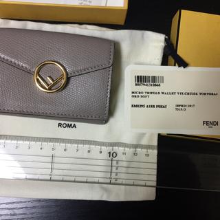 b08e982312f8 フェンディ ロゴ 財布(レディース)の通販 89点 | FENDIのレディースを ...
