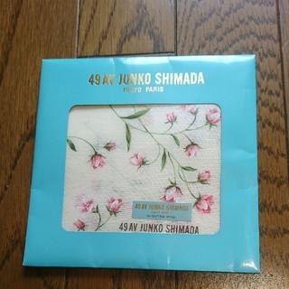 JUNKO SHIMADA - 《新品未使用》49AV JUNKO SHIMADA  ハンカチ