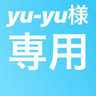 コイズミ(KOIZUMI)のミキサー(ジューサー/ミキサー)