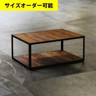 ◆トレンド◆ アイアン家具 センターテーブル チーク色(ローテーブル)