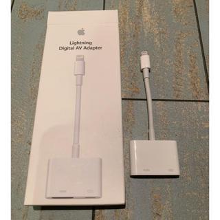 アップル(Apple)のApple 純正 Lightning Digital AV アダプター (映像用ケーブル)