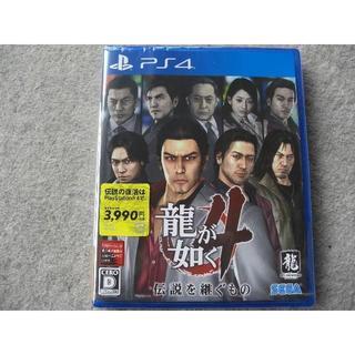 プレイステーション4(PlayStation4)の新品未開封 龍が如く4 PS4 (家庭用ゲームソフト)