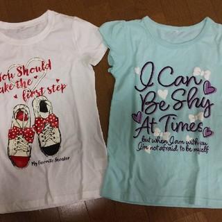 シマムラ(しまむら)のおまとめTシャツ2枚(Tシャツ/カットソー)