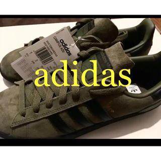 アディダス(adidas)の【新品】adidas 限定スニーカー 24.5(スニーカー)