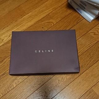 セリーヌ(celine)のセリーヌタオルセット(タオル/バス用品)