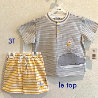 ファミリア(familiar)の【新品】le top 3T  ❣️【mouse様専用】Tシャツと海水パンツセット(水着)