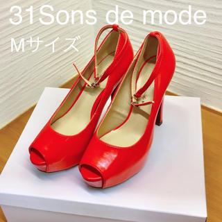 トランテアンソンドゥモード(31 Sons de mode)の新品 31Sons de mode パンプス ハイヒール(ハイヒール/パンプス)