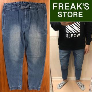 フリークスストア(FREAK'S STORE)のFREAK'S STOREダメージデニムイージーパンツメンズ送料込(デニム/ジーンズ)