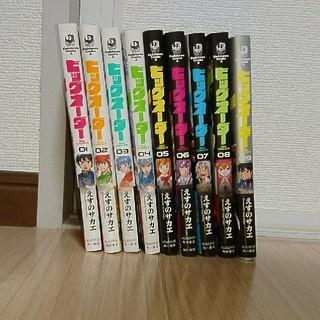 カドカワショテン(角川書店)のビッグオーダー 1~9 セット(少年漫画)