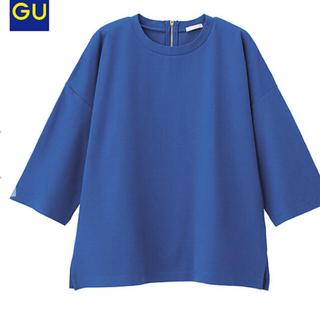ジーユー(GU)のワイドスリーブ カットソーM 7分袖 ブルー(カットソー(長袖/七分))