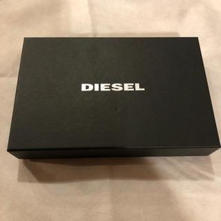 ディーゼル(DIESEL)のDIESEL 長財布箱(ショップ袋)