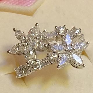指輪 ダイヤモンド18WG #7 鑑別書付 エンゲージリング(リング(指輪))
