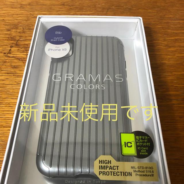 iPhone XRカバーケース GRAMASの通販 by ムギ's shop|ラクマ