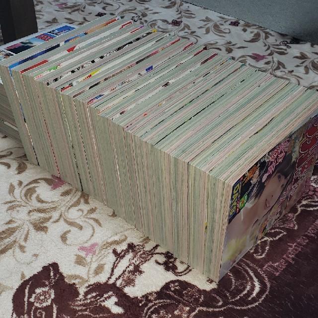 講談社(コウダンシャ)の週刊少年マガジン エンタメ/ホビーの漫画(漫画雑誌)の商品写真