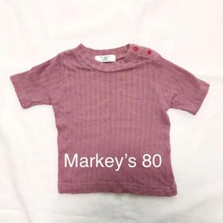 マーキーズ(MARKEY'S)のMarkey's リブ くすみピンク カットソー 五分袖 80(シャツ/カットソー)
