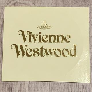 ヴィヴィアンウエストウッド(Vivienne Westwood)のヴィヴィアンウエストウッド クリアステッカー(その他)