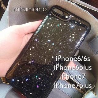 b55f022a65 iPhone ケース 星 ラメ キラキラ シャイニー シンプル(iPhoneケース)