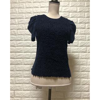 ドゥロワー(Drawer)のTシャツドゥロワー Drawer 前フリルパフスリーブ紺色(Tシャツ(半袖/袖なし))