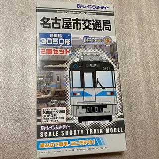 バンダイ(BANDAI)の【Bトレインショーティー】名古屋市交通局 鶴舞線3050形(鉄道)