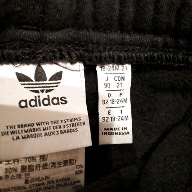 adidas(アディダス)のadidas originals トラックパンツ キッズ/ベビー/マタニティのキッズ服 男の子用(90cm~)(パンツ/スパッツ)の商品写真