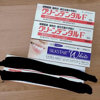 ダイイチサンキョウヘルスケア(第一三共ヘルスケア)の歯磨き粉&ホワイトニング&歯ブラシ(歯ブラシ/デンタルフロス)