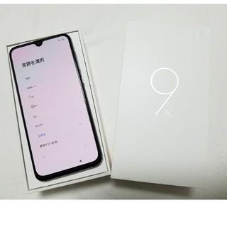 アンドロイド(ANDROID)のXiaomi Mi 9 SE グローバルバージョン128GB(日本語対応)(スマートフォン本体)