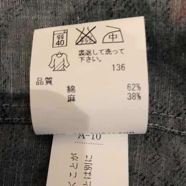 JOSEPH(ジョゼフ)のJOSEPH☆柄シャツ☆美品!! メンズのトップス(シャツ)の商品写真