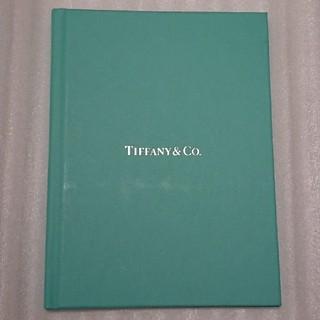ティファニー(Tiffany & Co.)のティファニー アルバム6枚入れ(アルバム)