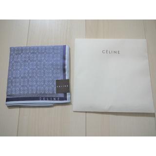 セリーヌ(celine)の【新品】セリーヌ CELINE ハンカチ(ハンカチ/ポケットチーフ)